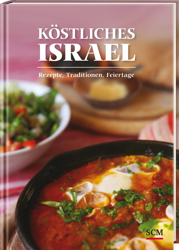 Köstliches Israel
