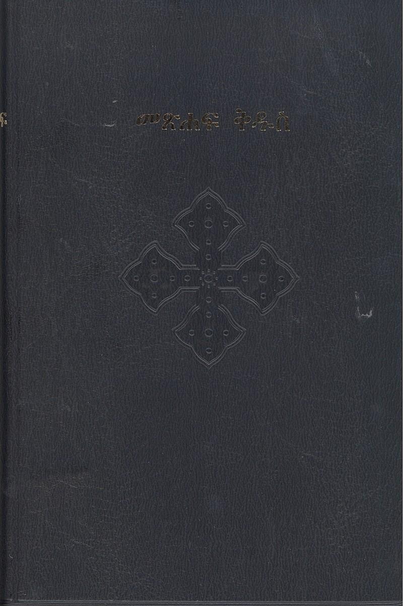 Bibel - Tigrinya