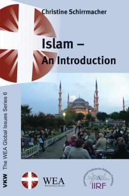 Islam - An Intorduction