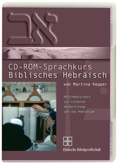 CD-Rom Sprachkurs: Biblisches Hebräisch